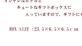 タイトル2−3